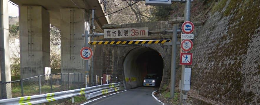 福井県の心霊スポット「旧柳ヶ瀬トンネル」