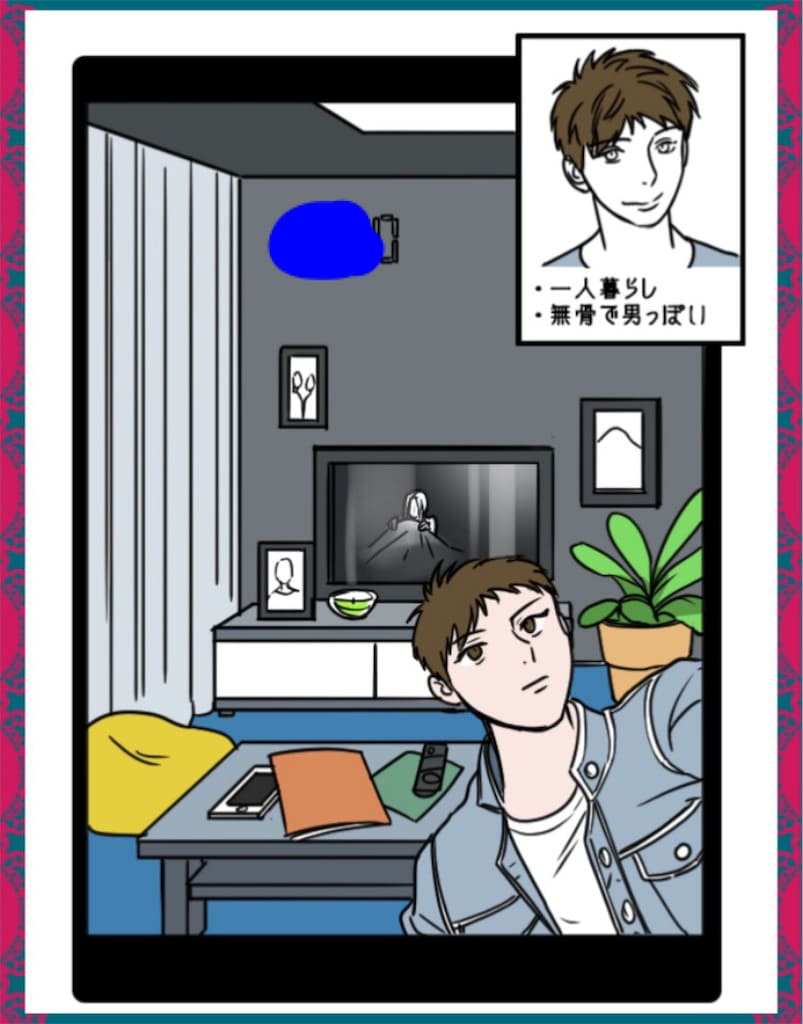 【Juicy~浮気なんか絶対しません】CASE.13「遠距離な彼」の攻略3