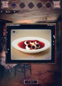 【悪夢レストラン】 ステージ7の攻略2