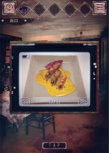 【悪夢レストラン】 ステージ7の攻略3