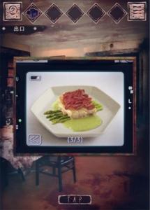 【悪夢レストラン】 ステージ7の攻略4