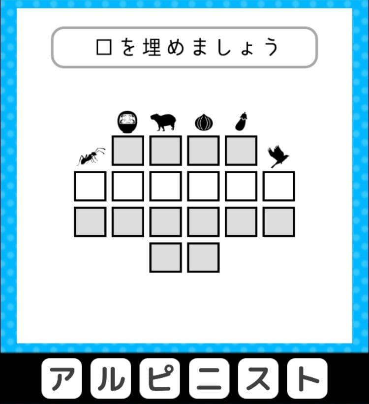 【クイズ王からの挑戦状】 ステージ2の問題6の攻略