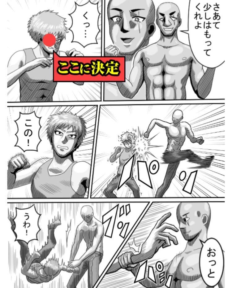【色あせない作画崩壊】 「バトルサバイバル」問題.02の攻略