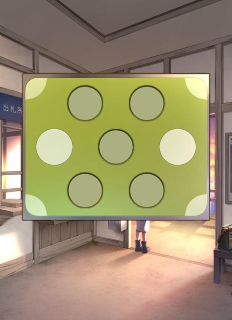 【脱出ゲーム ウセモノターミナル2】 ステージ1の攻略11