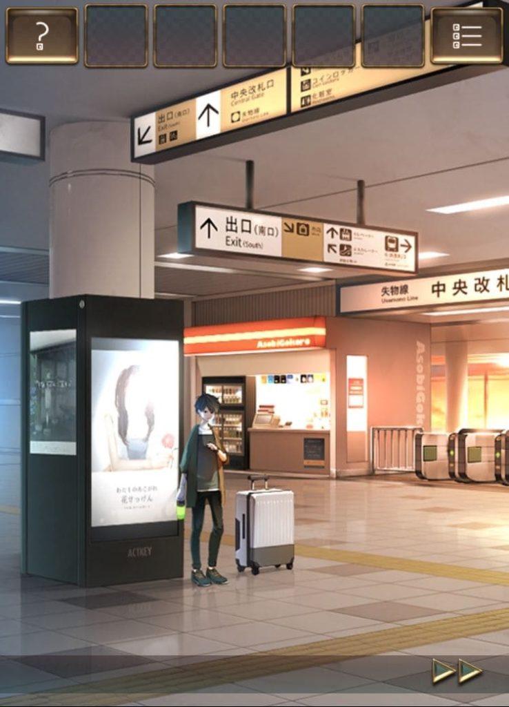 【脱出ゲーム ウセモノターミナル2】 ステージ3の攻略1