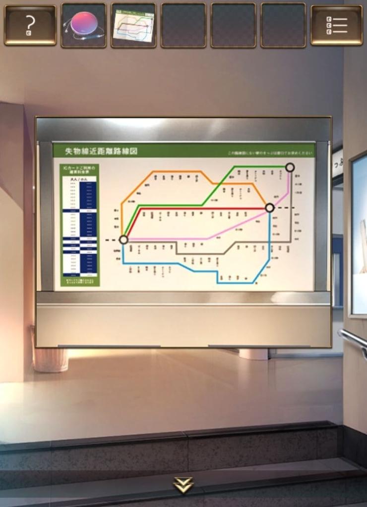 【脱出ゲーム ウセモノターミナル2】 ステージ3の攻略6
