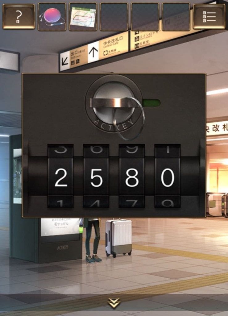 【脱出ゲーム ウセモノターミナル2】 ステージ3の攻略16