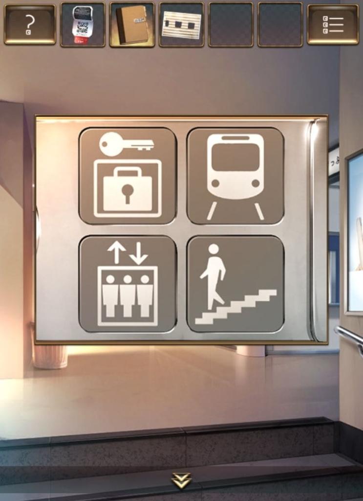 【脱出ゲーム ウセモノターミナル2】 ステージ4の攻略15