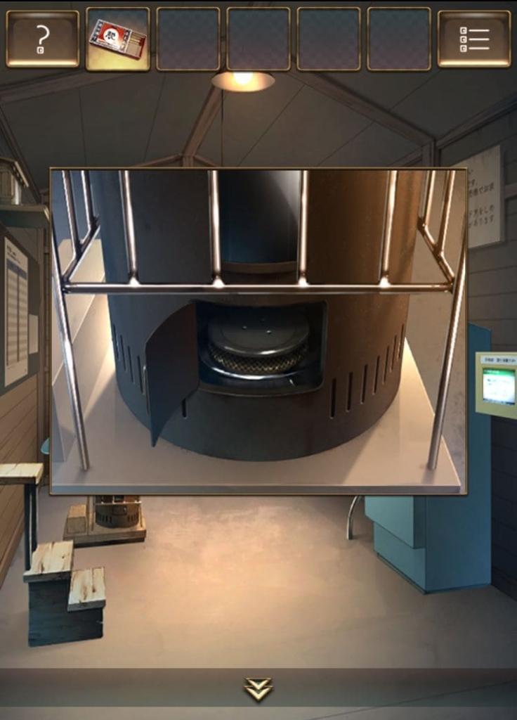 【脱出ゲーム ウセモノターミナル2】 ステージ5の攻略3