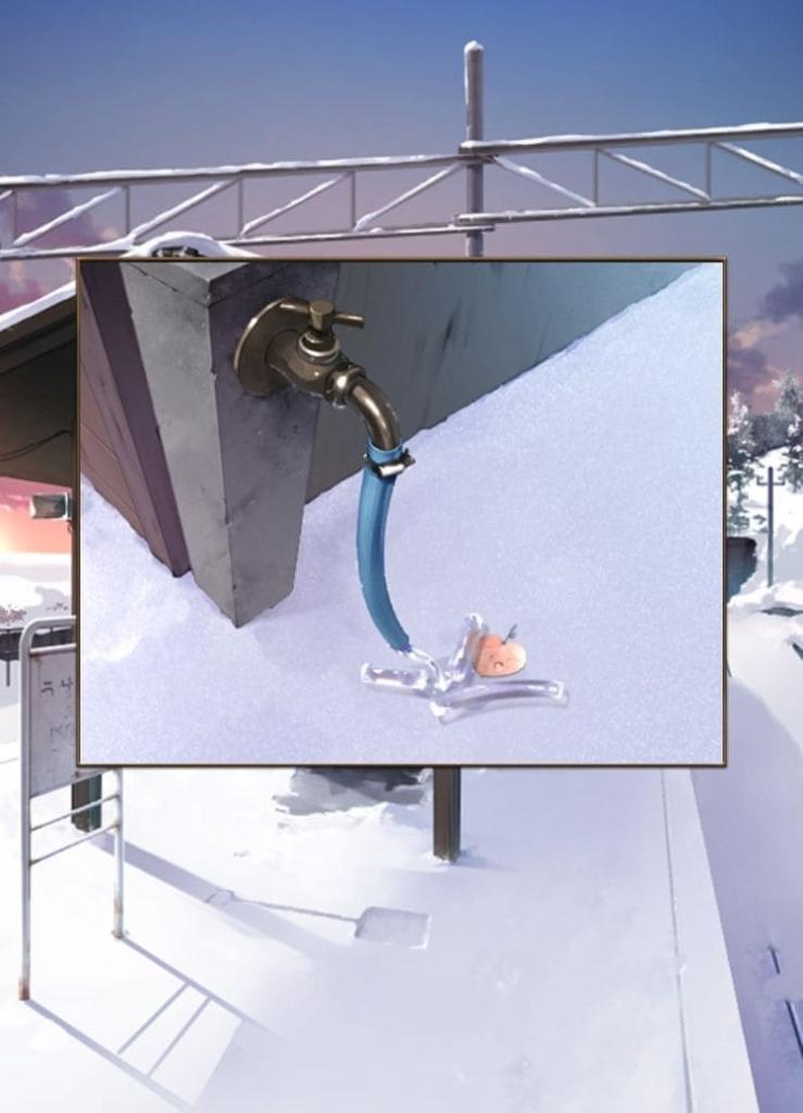【脱出ゲーム ウセモノターミナル2】 ステージ5の攻略14