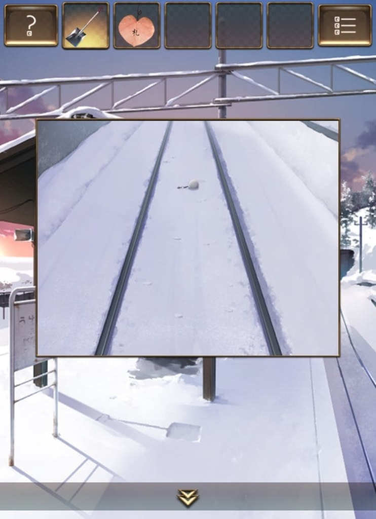 【脱出ゲーム ウセモノターミナル2】 ステージ5の攻略15