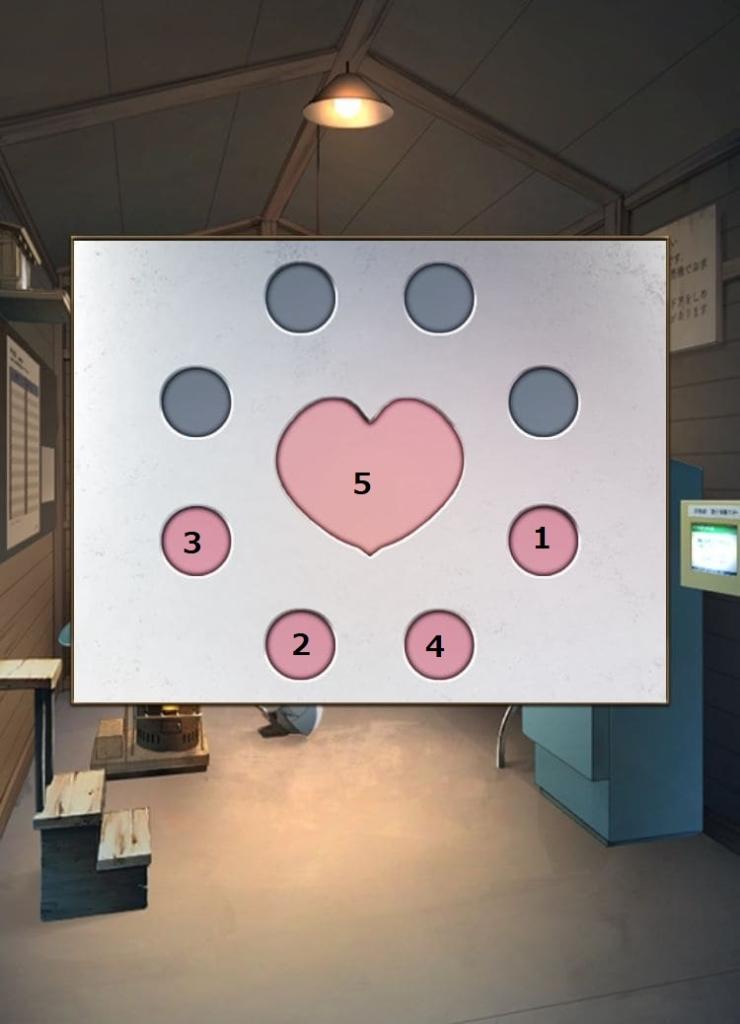 【脱出ゲーム ウセモノターミナル2】 ステージ5の攻略22