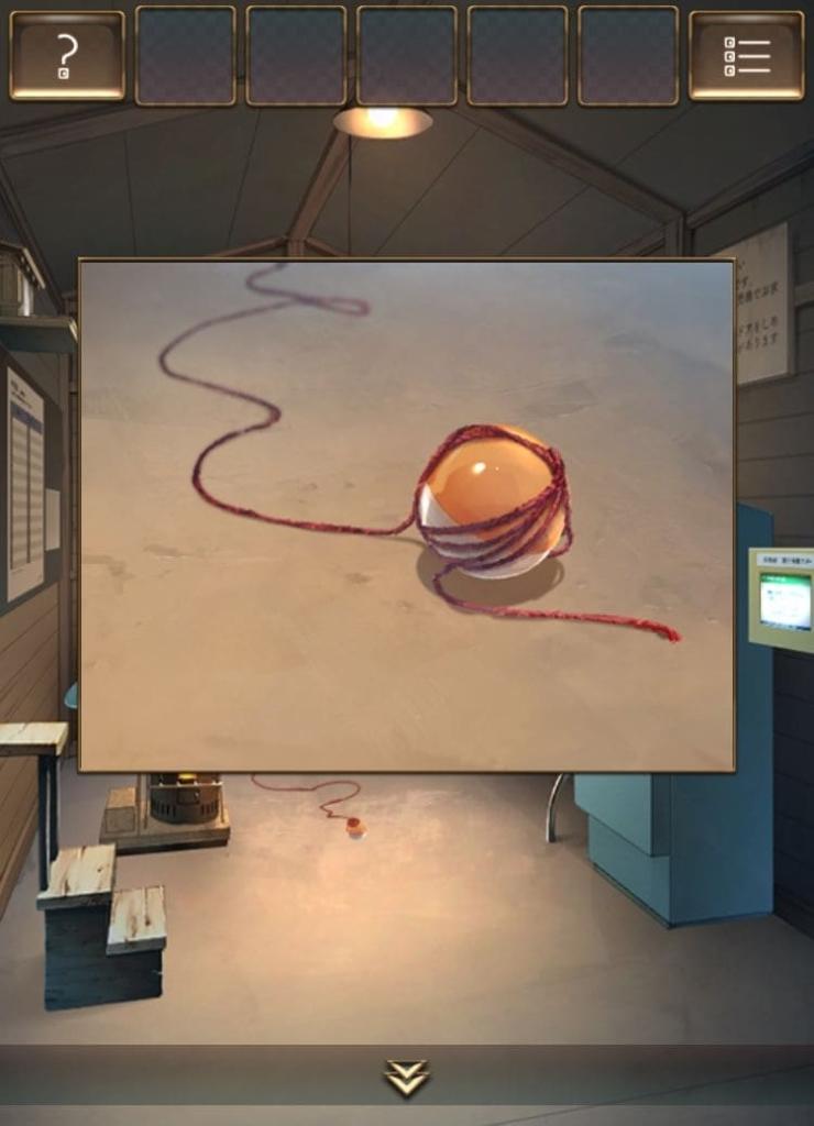 【脱出ゲーム ウセモノターミナル2】 ステージ6の攻略4
