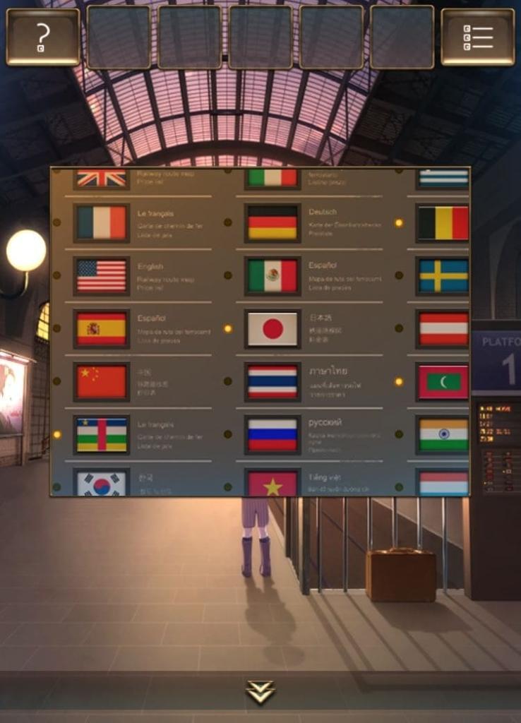 【脱出ゲーム ウセモノターミナル2】 ステージ7の攻略1