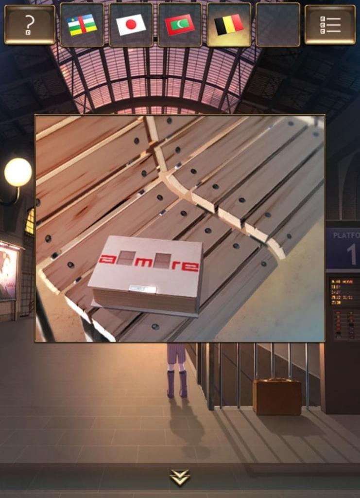 【脱出ゲーム ウセモノターミナル2】 ステージ7の攻略2