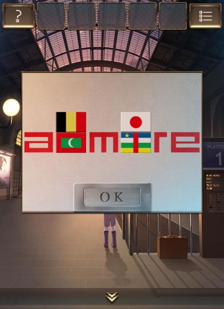 【脱出ゲーム ウセモノターミナル2】 ステージ7の攻略5