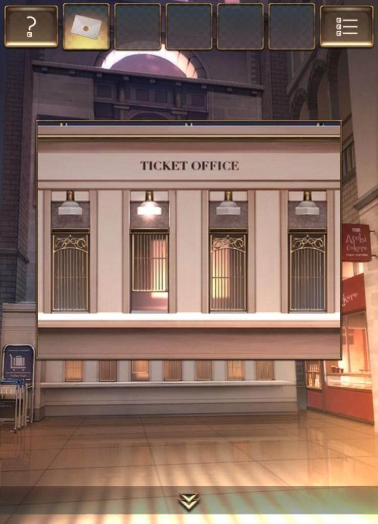 【脱出ゲーム ウセモノターミナル2】 ステージ7の攻略10