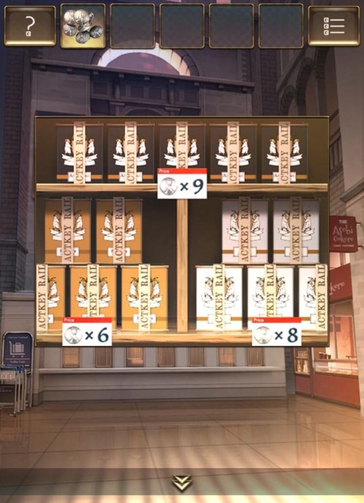 【脱出ゲーム ウセモノターミナル2】 ステージ8の攻略3