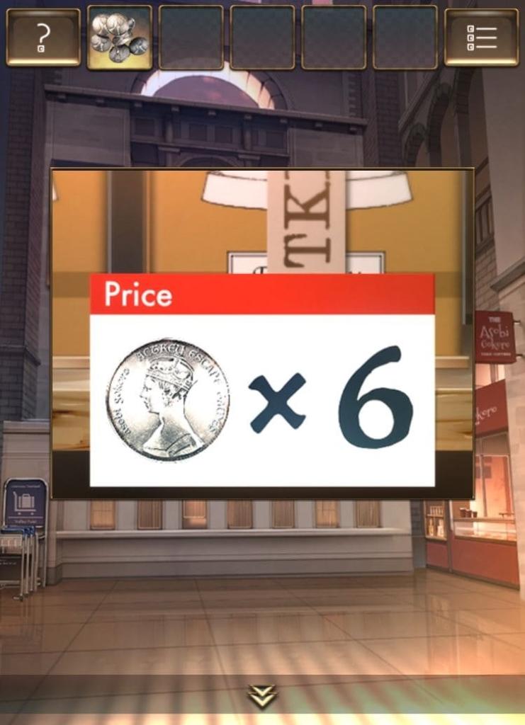 【脱出ゲーム ウセモノターミナル2】 ステージ8の攻略4
