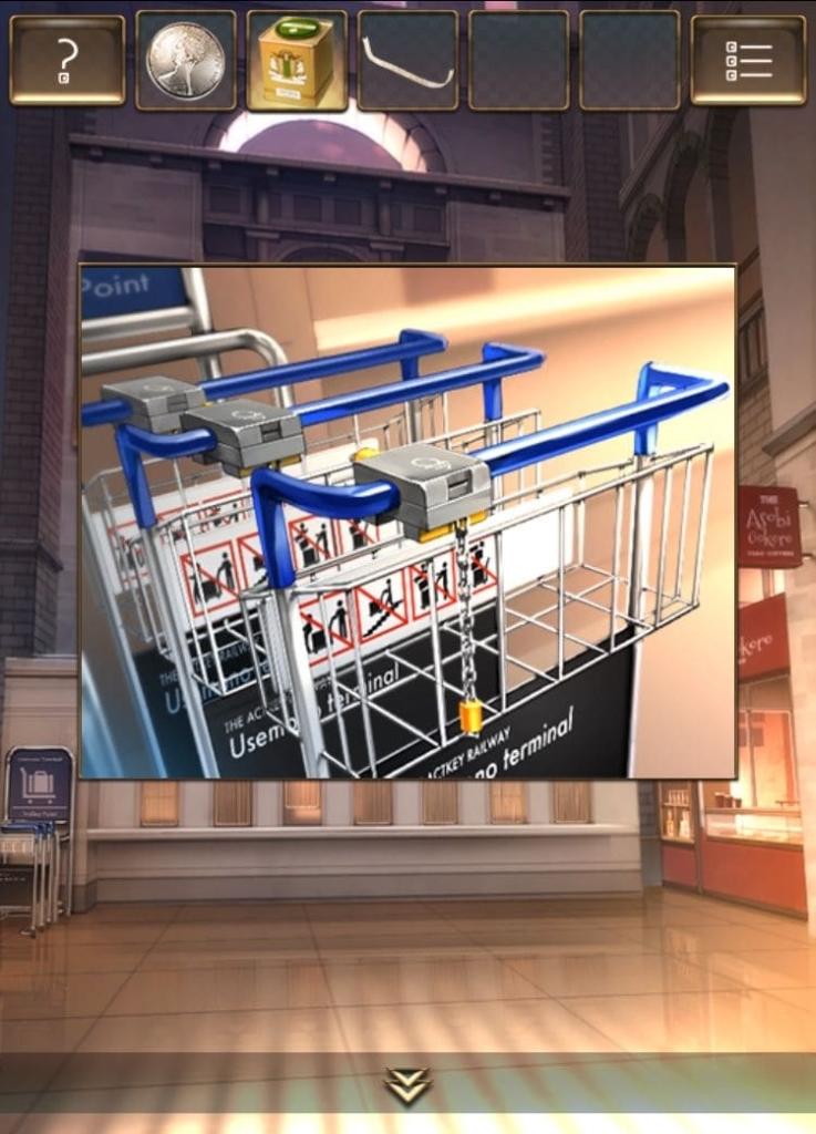 【脱出ゲーム ウセモノターミナル2】 ステージ8の攻略11