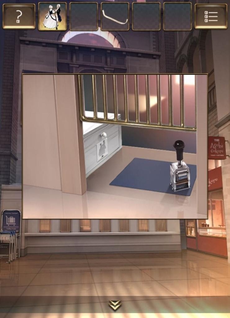 【脱出ゲーム ウセモノターミナル2】 ステージ8の攻略14
