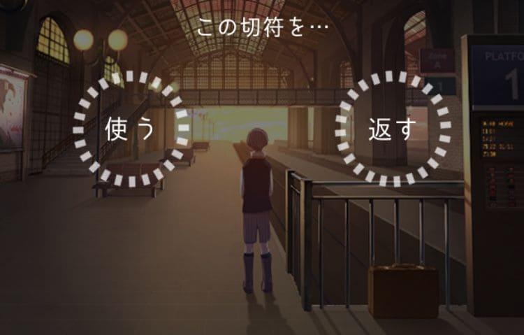 【脱出ゲーム ウセモノターミナル2】 ステージ8の攻略19