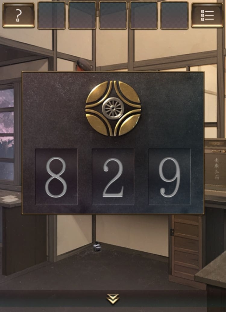 【脱出ゲーム ウセモノターミナル2】 ステージ9の攻略5