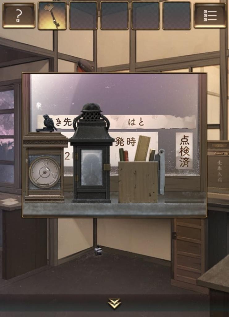【脱出ゲーム ウセモノターミナル2】 ステージ9の攻略8