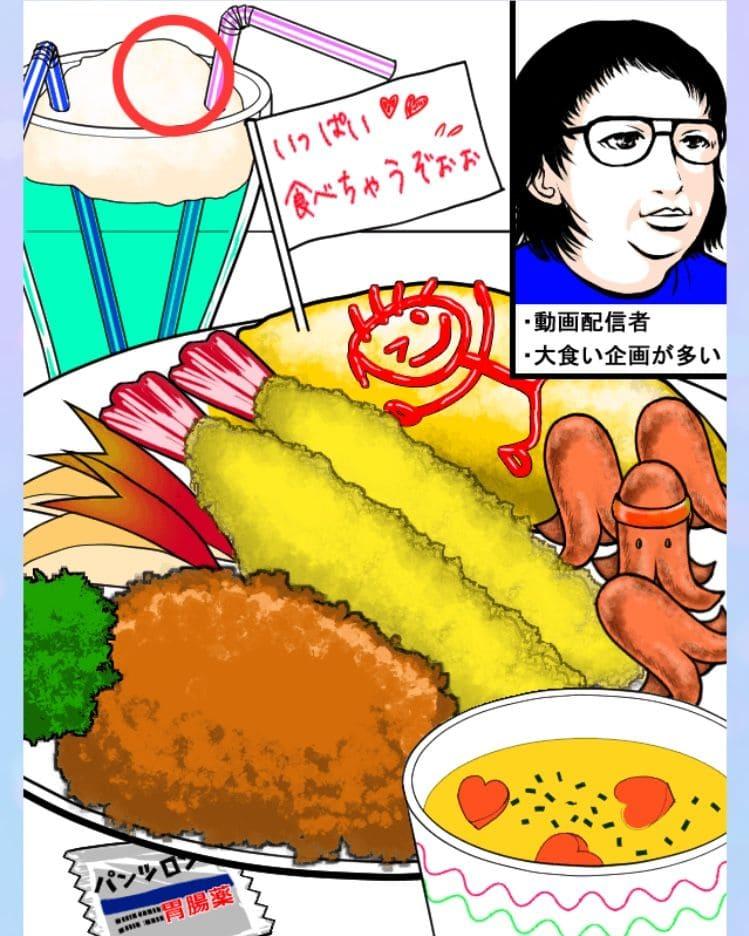 【浮気され女】 ステージ4「大食い自慢な彼」の問題.01の答え