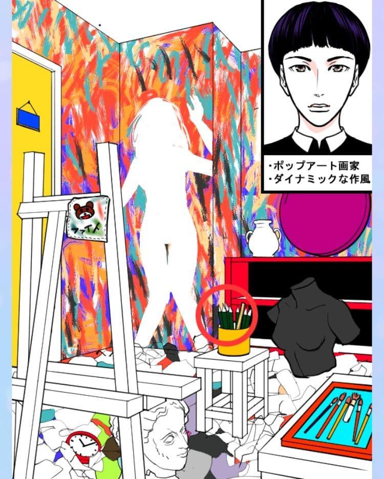 【浮気され女】 ステージ7「ポップアートな彼」の問題.02の答え
