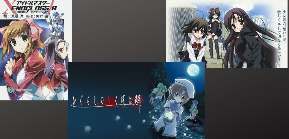 京田辺警察官殺害事件によるアニメへの風評被害