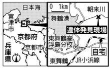 舞鶴高1女子殺害事件の犯行手口と容疑者の浮上