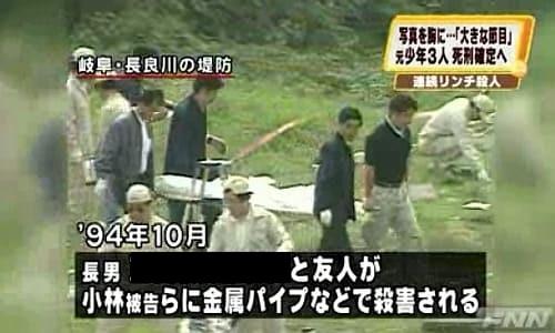 岐阜県で起きた「長良川事件」