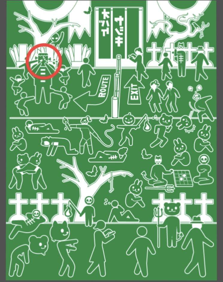 【非常口のあの人~ピクト探索ゲーム~】シリーズ2の「おばけ屋敷」の攻略