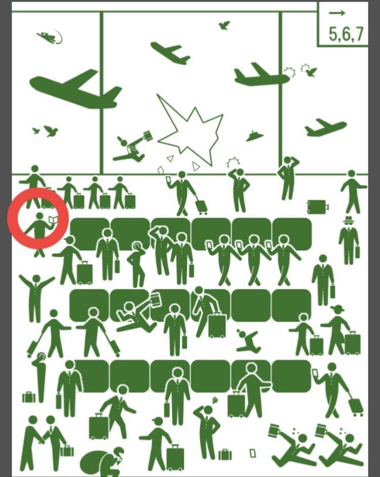 【非常口のあの人~ピクト探索ゲーム~】シリーズ3の「空港」の攻略