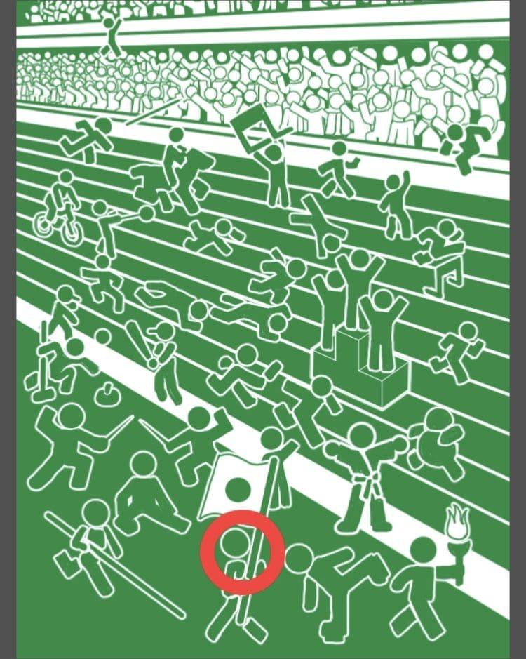 【非常口のあの人~ピクト探索ゲーム~】シリーズ4の「オリンピック」の攻略