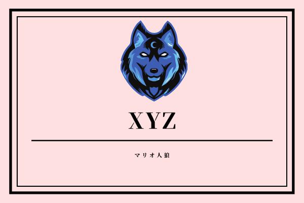 XYZ(キャラ: COD:BOのFBI)